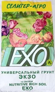 EXO универсальный грунт