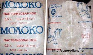 Пакеты из-под молока тоже пригодятся при выращивании рассады.