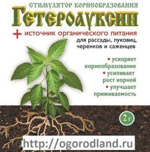 Гетероауксин.