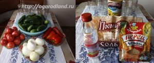 Ингредиенты зимнего салата из огурцов.