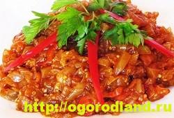 Рецепты. Икра из болгарского перца с баклажанами.