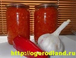 Горлодер без томатов с болгарским перцем