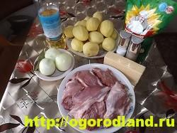 Картошка с мясом в духовке по-капитански. Пошаговый рецепт 2