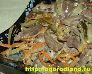 Салаты с сердцем. 6 салатов с говяжьим или свиным сердцем