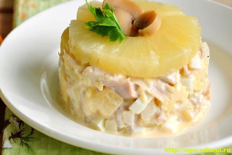Салаты с ананасом. Рецепты вкусных и оригинальных салатов
