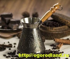 Как сварить кофе правильно. Рецепты вкусного кофе