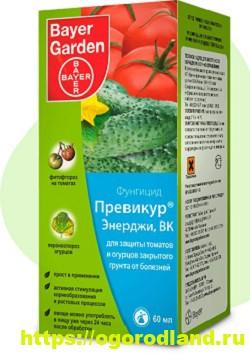 Фунгициды. 5 лучших препаратов для защиты растений