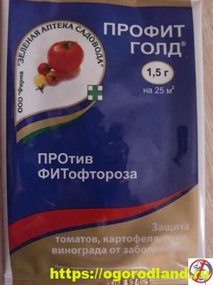 Лучшие средства от фитофторы на помидорах 3