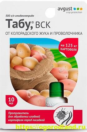 Инсектициды: список лучших препаратов