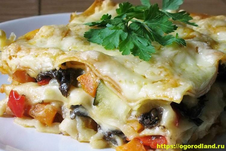 Кухня Италии. Овощная лазанья