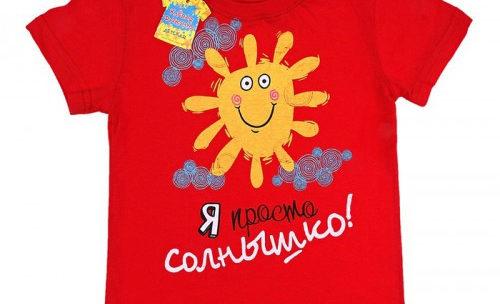 Виды детских футболок